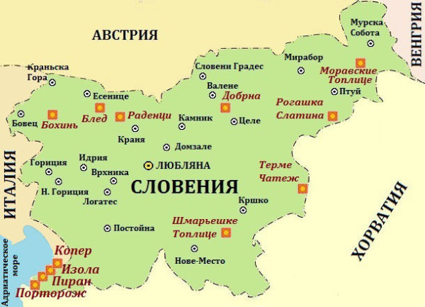 Карта Словении с курортами и городами