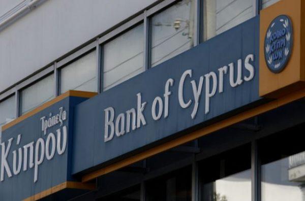 Крупнейший банк Кипра