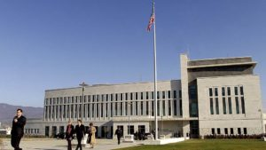 Посольства США в Тбилиси