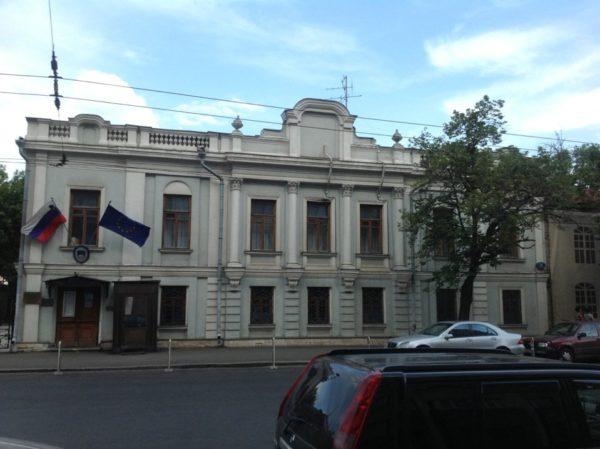 Посольство Словении в Москве