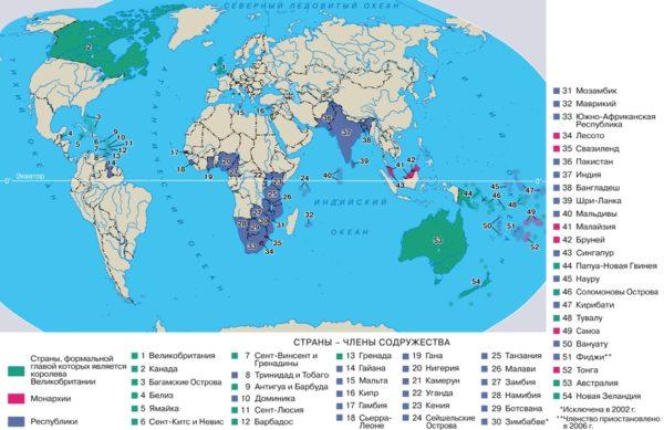 Современная политическая карта