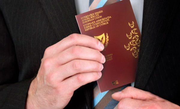 В конце остается получить паспорт