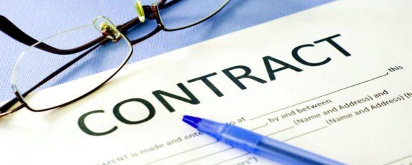 В случае трудоустройства требуется приложить трудовой договор