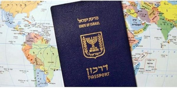 Вид на жительство в Израиле