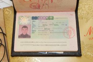 Вид на жительство является продлением долговременной визы