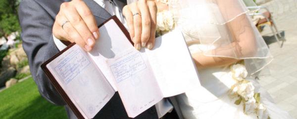 Вступление в брак с гражданином Республики