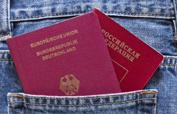 Жителям РФ не нужно отказываться от родного гражданства