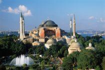 Айя-Софья (собор Святой Софии). Стамбул.