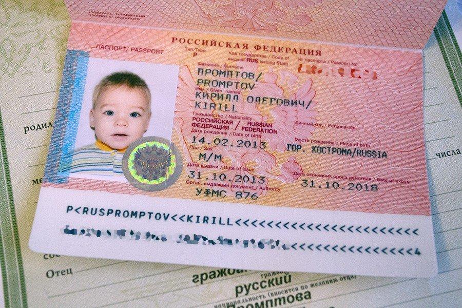 Как сделать себе заграничный паспорт украины