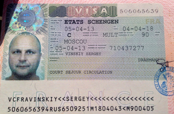 Как сделать шенгенскую визу на 5 лет 79