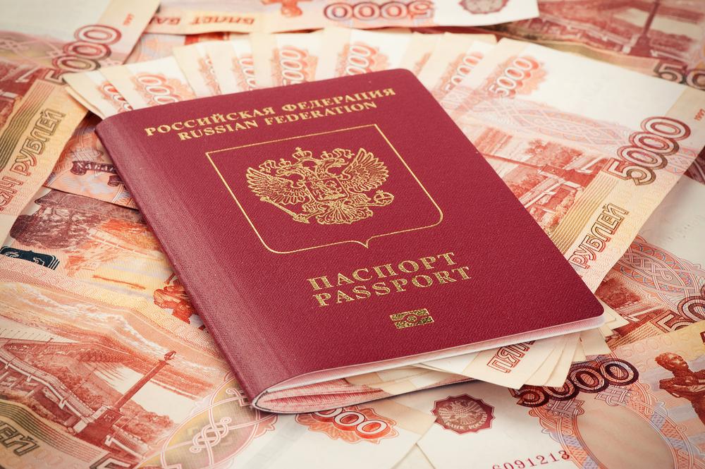 Как сделать загранпаспорт за деньги