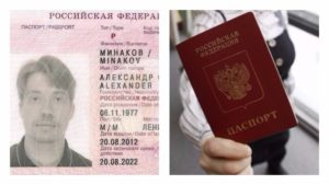 Как сделать загранпаспорт в овире 476